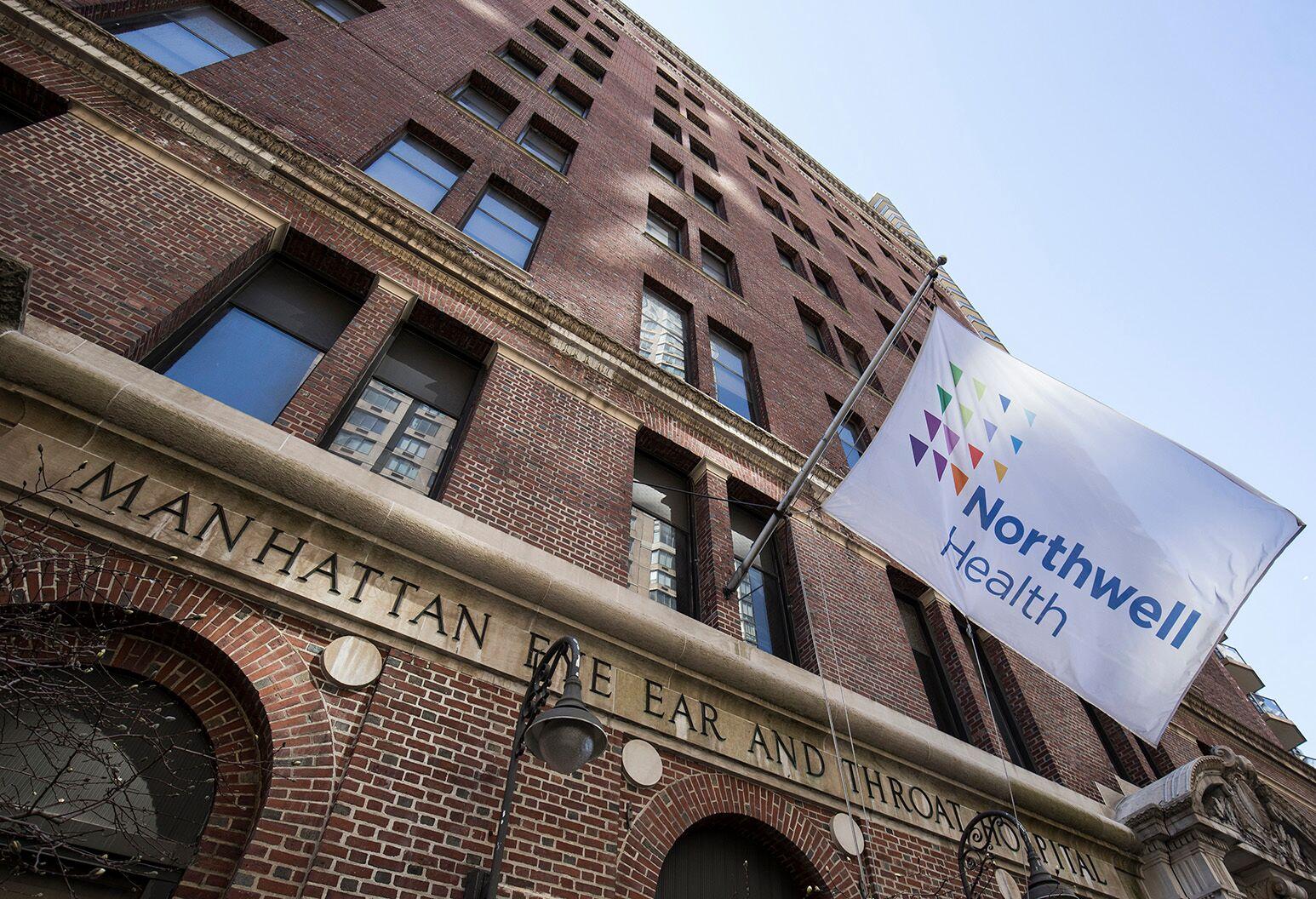 Exterior shot of Manhattan Eye, Ear and Throat Hospital from 64th street.
